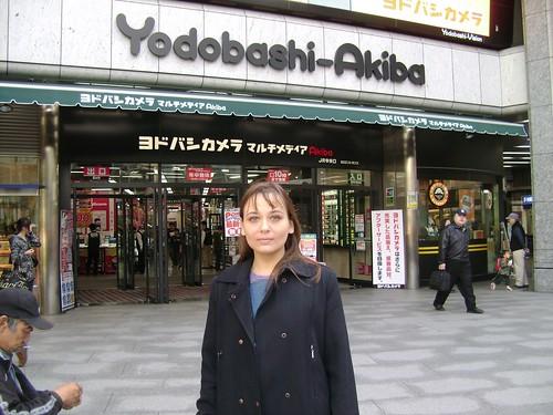 Tokyo, Akihabara
