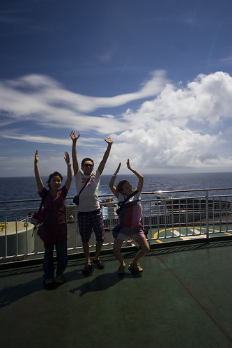 Ferry to Amami Oshima