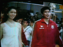 san beda muse with player