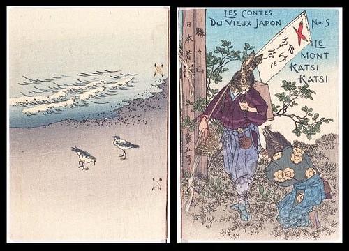 les contes du vieux japon from japanese crepe paper fairytales
