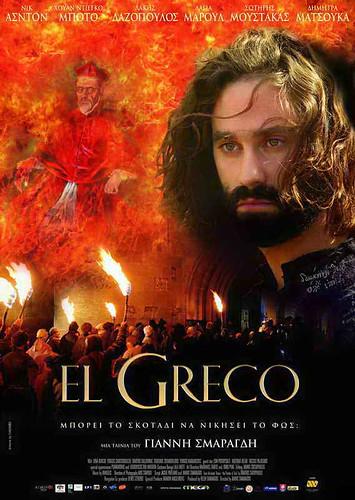 El Greco (7) por ti.
