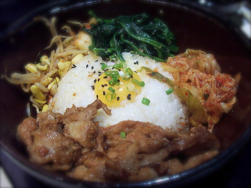 Chicken Bulgogi Rice