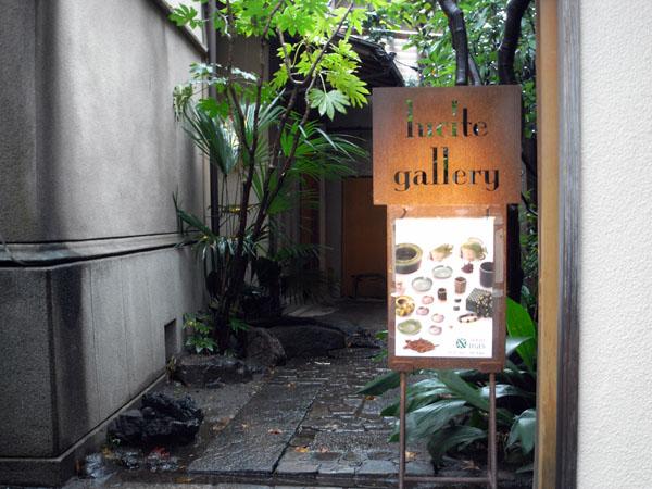 lucite gallery 1