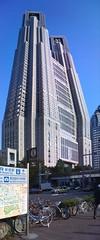 Tokyo Met. Office