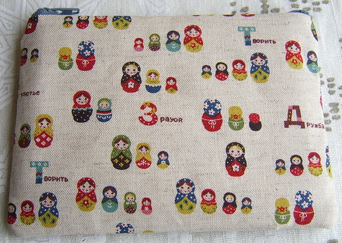 Japanese fabric matryoshka russian doll purse