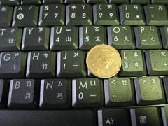 Eeepc 1000鍵盤