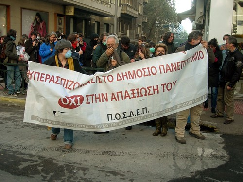 39 Protest in Athens