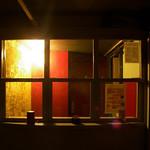 Kassenfenster