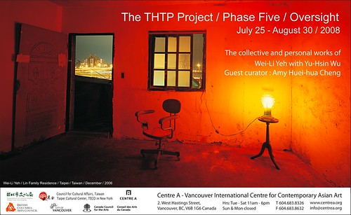 THTP Phase five