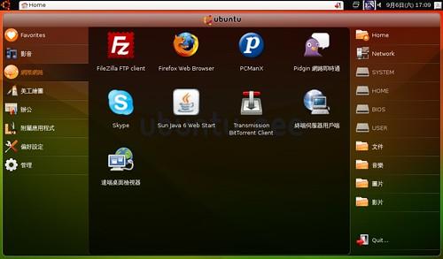 Ubuntu eee 8.04.1 + Netbook Remix