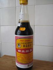 Pat Chun black vinegar