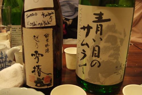 March 1 Sake Meetup