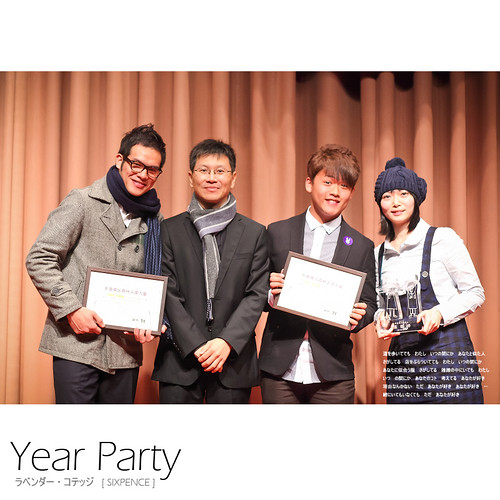 Lavender_Year_Party_000_018
