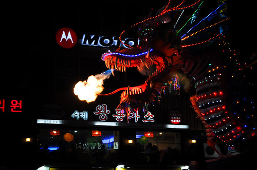 Fire-breathing dragons were a crowd favorite