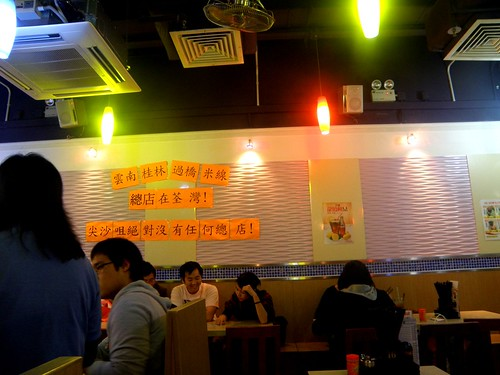 traditional chinese resto 1