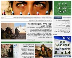 Site officiel des forces de défense israéliennes