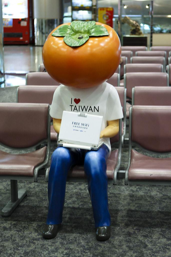 I heart Taiwan