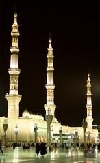 Al-Madinah  |  المنورة