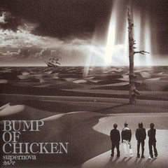 Bump of Chicken - Supernova [2008]