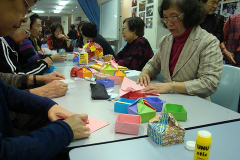 ORIGAMI - Group