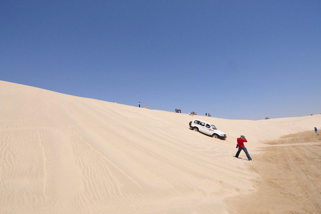 The 45 deg slope