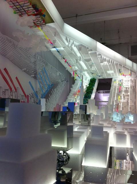 Audi Urban Future Initative, NYC