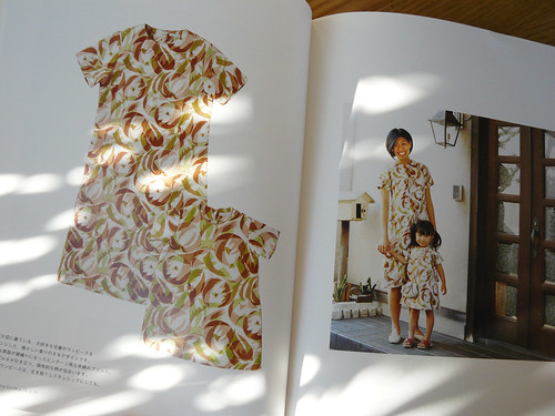 Japanese dress for Mother and Child