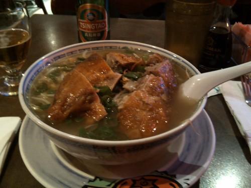 Duck Chow Fun Soup