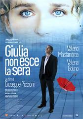gliulia_non_esce_la_sera