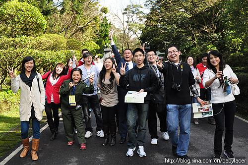 Taipei 1478