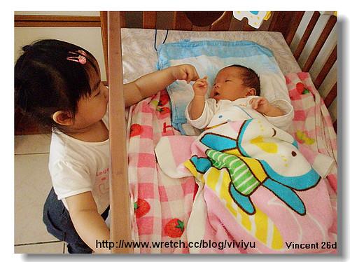 [V 27D]姐弟情深~慶祝出關 @VIVIYU小世界