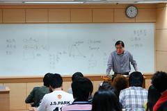 100511-고려대 PM 과정-이학주 교수