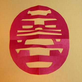 Chinese Key 002