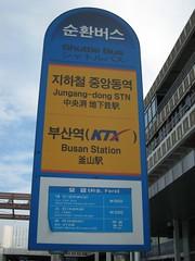 200809 (334)