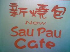 The New Sau Pau Cafe, Miri 1