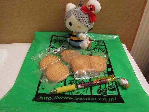 Goods bought at GeGeGe no Kitaro store