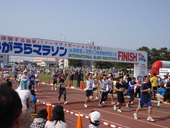 Kasumigaura Marathon 2009
