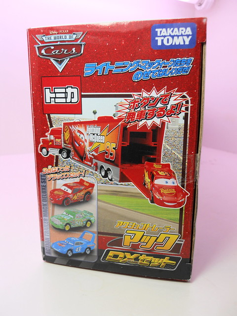 tomica disney cars mack,king,chick hicks,tongue mcqueen combo (5)