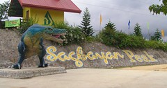 Sagbayan Peak main entrance