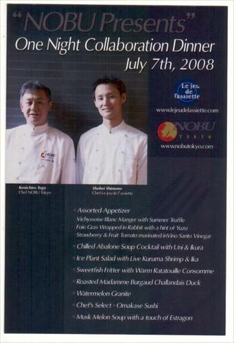 Chef Kenichiro Togo and Chef Shohei Shimono by bloompy