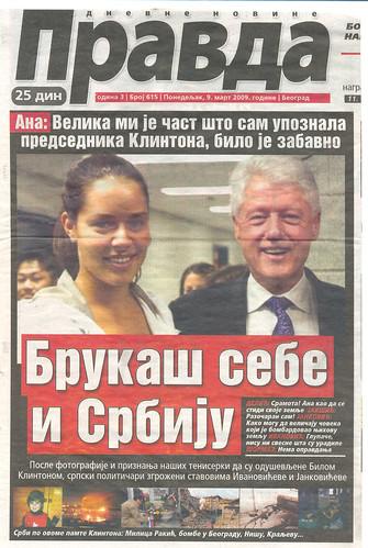 ANAIJELENA-sa-Clintonom