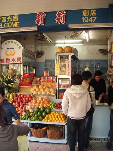 莉莉水果店店門口