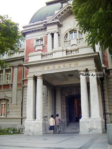台灣文學館正門