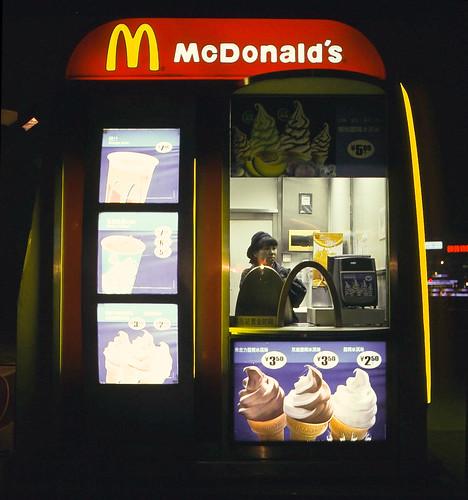 McDonald's girl 作者 tim LC