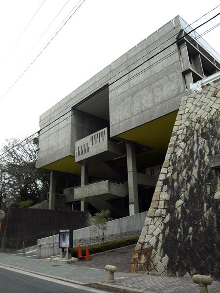 天神山文化プラザ 1
