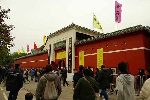 The Sky of Gene: 【香江新春】沙田車公廟(Che Kung Temple)