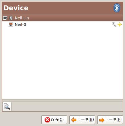Screenshot-Bluetooth Assistant-1