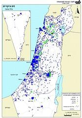 יהודים סופרים בכול מקום, ערבים רק בגבולות המדינה.