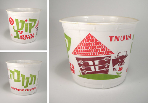 Tnuva cottage cheese by herzl.