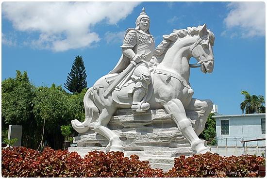 延平郡王祠17雕像